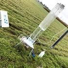 Infiltrometer. UGT-Haubeninfiltrometer IL-2700 zur Bestimmung der hydraulischen Leitfähigkeit von Böden im nahe gesättigten Bereich.  © Clara Heilburg